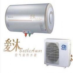 北京格力中央热水器工程 格力空气能热水器