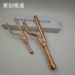 大金分歧器MC22T 可选带专用保温套
