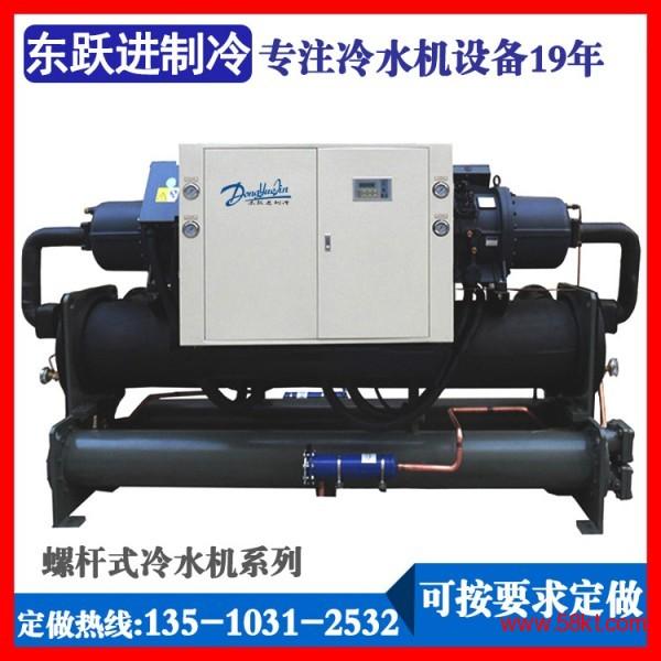 油墨印刷机用160hp螺杆式冷水机