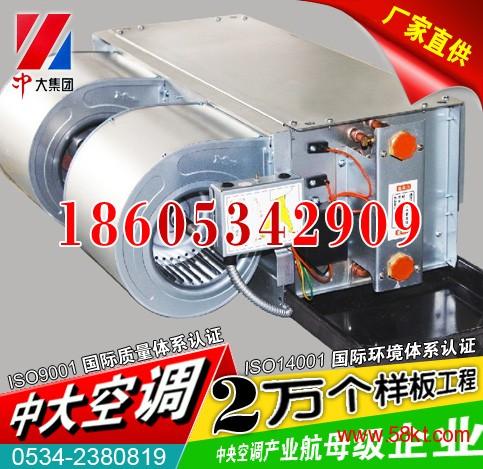 FP-102卧式风机盘管 中央空调盘管机