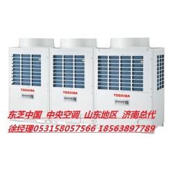 济南东芝家用中央空调 大金中央空空调