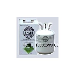 R142B制冷剂 一氯二氟乙烷, 制冷剂R142B厂家,仓储经销,无盲点配送