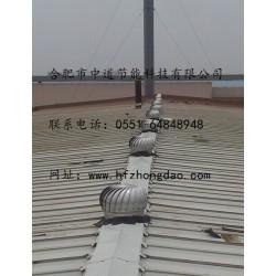 安徽屋顶无动力风机不锈钢通风器