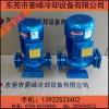 东莞冷却塔专用水泵 海龙牌水泵