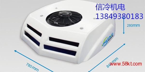 特种作业车加装电动空调
