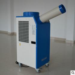 MAC35单管工业移动空调