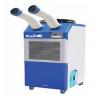 HPC工业用冷气机