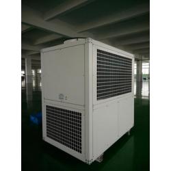 MAC250工业移动空调