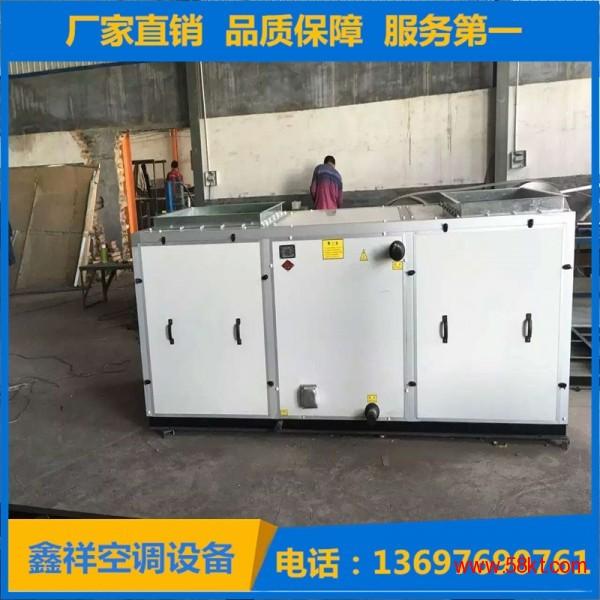 组合式空调机组  空调器  空气处理机组