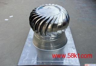 不锈钢无动力风机 节能免动力