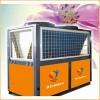 石家庄空气能热泵热水器