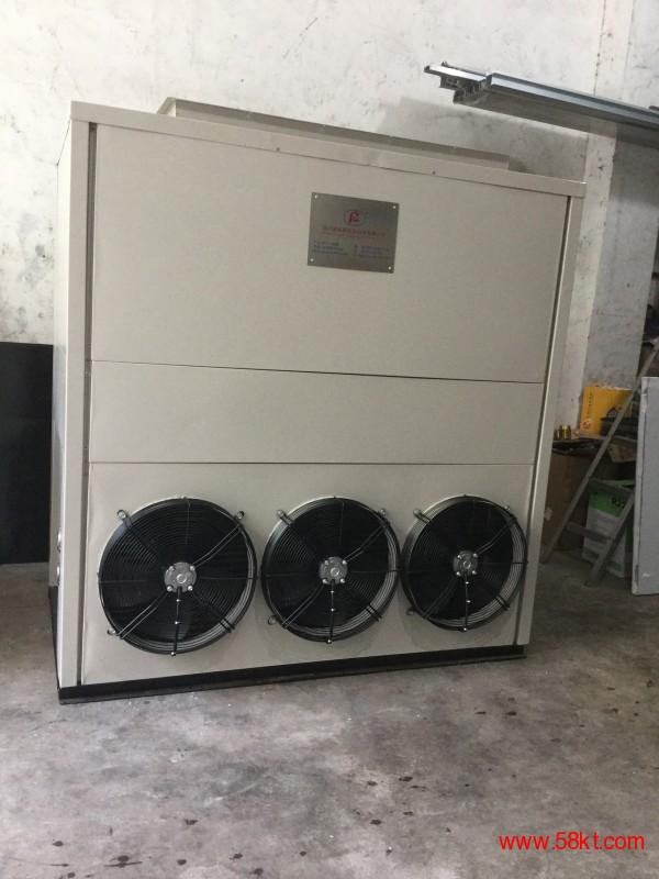 中低温菇栽培专用空调设备