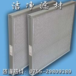 铝框金属网过滤网 铝质网空气过滤器DIY