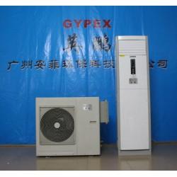 英鹏2匹柜式防爆空调 化工厂防爆空调
