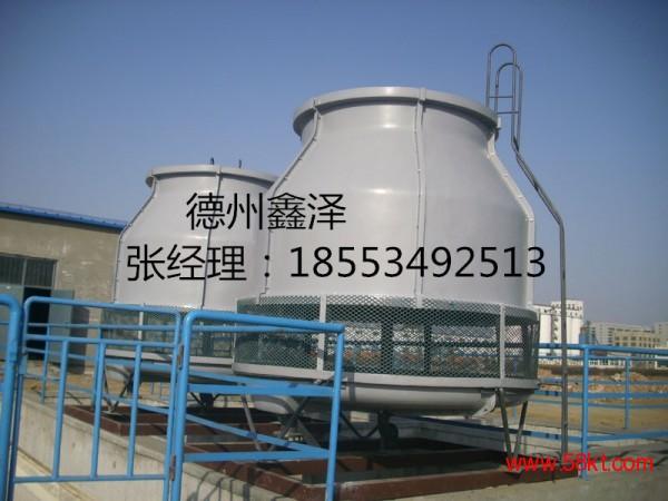 鑫泽工业型玻璃钢混流式圆型冷却塔