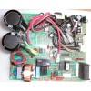 海信原装变频外机主板 科龙变频空调外机