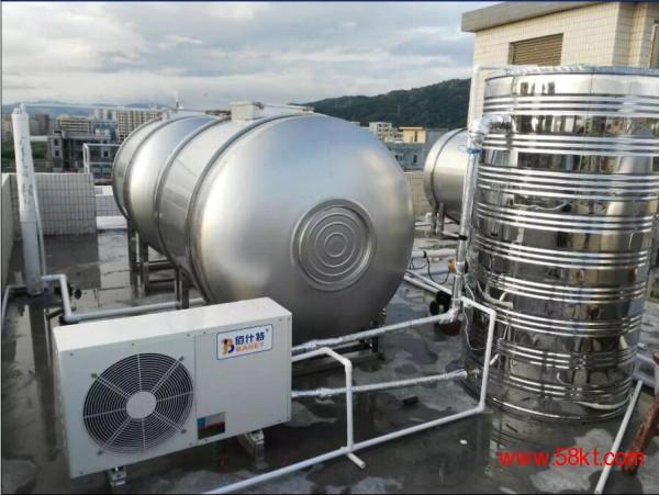 工厂专用热水器