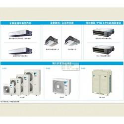 大金空调VRV-N系列, 灵活应对60-350㎡不同房型,多种室内机选择。