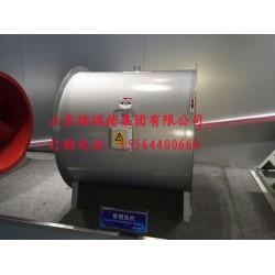 3C认证排烟风机 格瑞德3C消防排烟风机