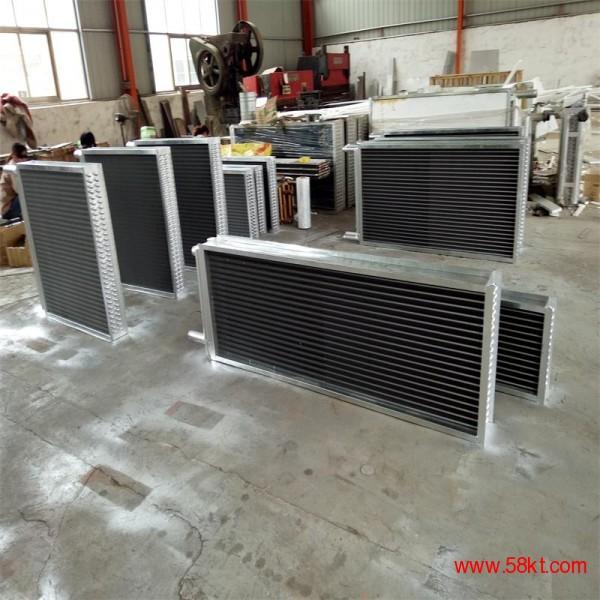 铜管铝翅片冷却换热器 表冷器