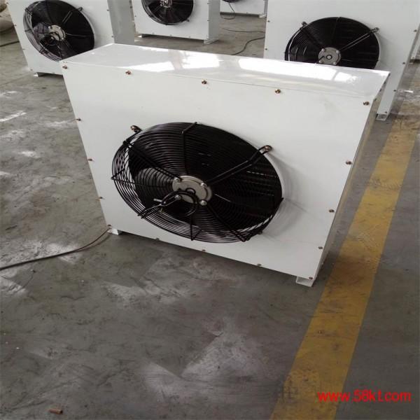 导热油暖风机  蒸汽暖风机