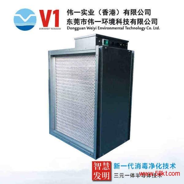 风道式中央空调空气净化器