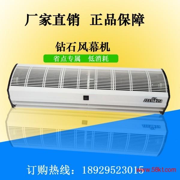 广州钻石牌风幕机0.9米低噪音空气幕