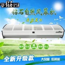 钻石牌风幕机贯流式空气幕0.9m