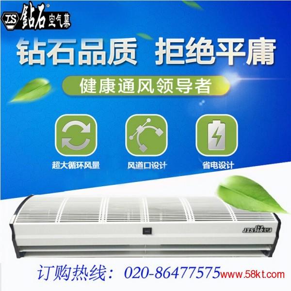 广州风幕机1.5米商用钻石牌风幕机空气幕