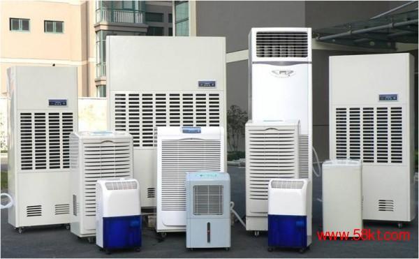 电子厂仓库车间工业除湿机调温型除湿机