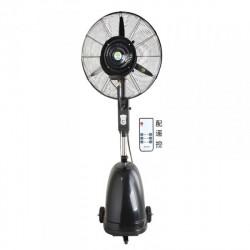 提供户外工业喷雾风扇加湿加水升降式落地扇