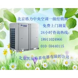 中央空调安装格力一拖多家用多联机系列