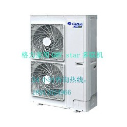中央空调安装格力家用一拖七多联机