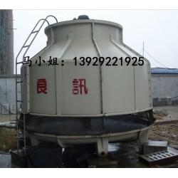 嘉菱冷却塔100T高温冷却塔 圆型水塔