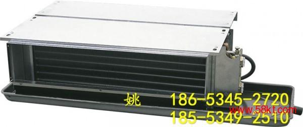 卧式暗装型风机盘管机组温控器