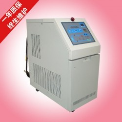 120度水循环式模温机 水加热模温机