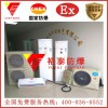5P美的防爆空调化工专用空调机