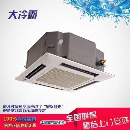 福州美的商用5匹中央空调 嵌入式天花机