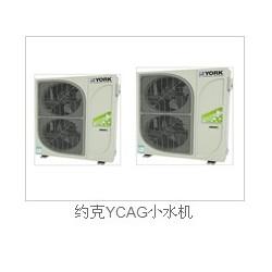 约克YCAG风冷式冷水机组