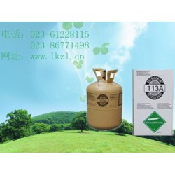 重庆清洗剂R113三氯三氟乙烷