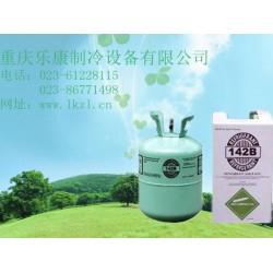 重庆制冷剂R142B 二氟一氯乙烷