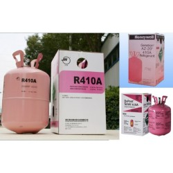 重庆乙烷R170 制冷剂 冷媒R170