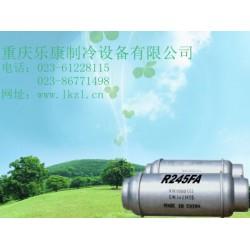 重庆五氟丙烷R245fa 制冷剂 冷媒