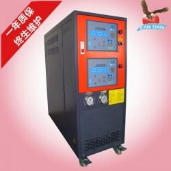 300℃模温机 宏赛运油式模温机