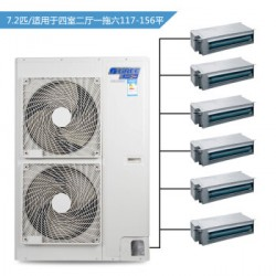 中央空调安装格力家用空调一拖八套餐