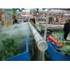 超市蔬菜喷雾加湿器 超市加湿器