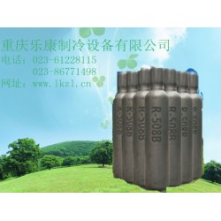 原装正品混合制冷剂R508B