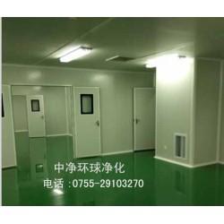 深圳东莞GMP车间规划安装