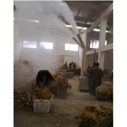 雨佳烟草行业超声波加湿器
