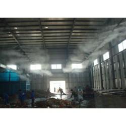 垃圾房除臭喷雾加湿